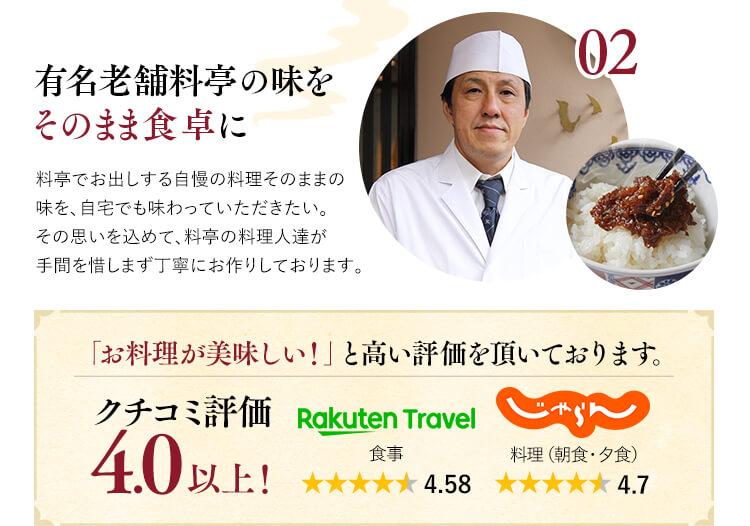 ほてるISAGO神戸のギフトが喜ばれる理由2