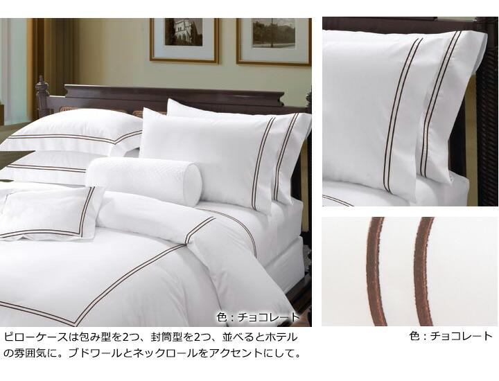 ピローケースは包み型を2つ、封筒型を2つ、並べるとホテルの雰囲気に。ブドワールとネックロールをアクセントにして。