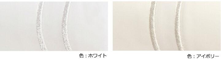 ホテルスタイルシリーズ ホワイト色