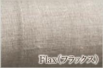 Flax(フラックス)