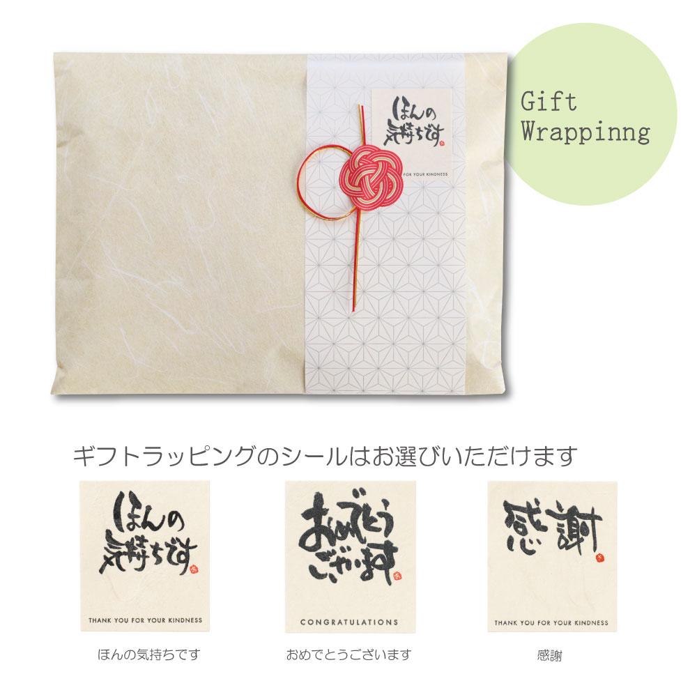 【ギフトセット】花紋