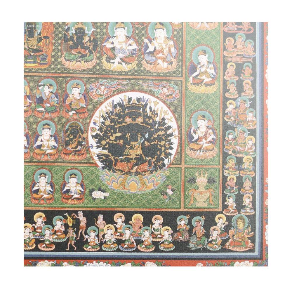 仏画色紙胎蔵界曼荼羅