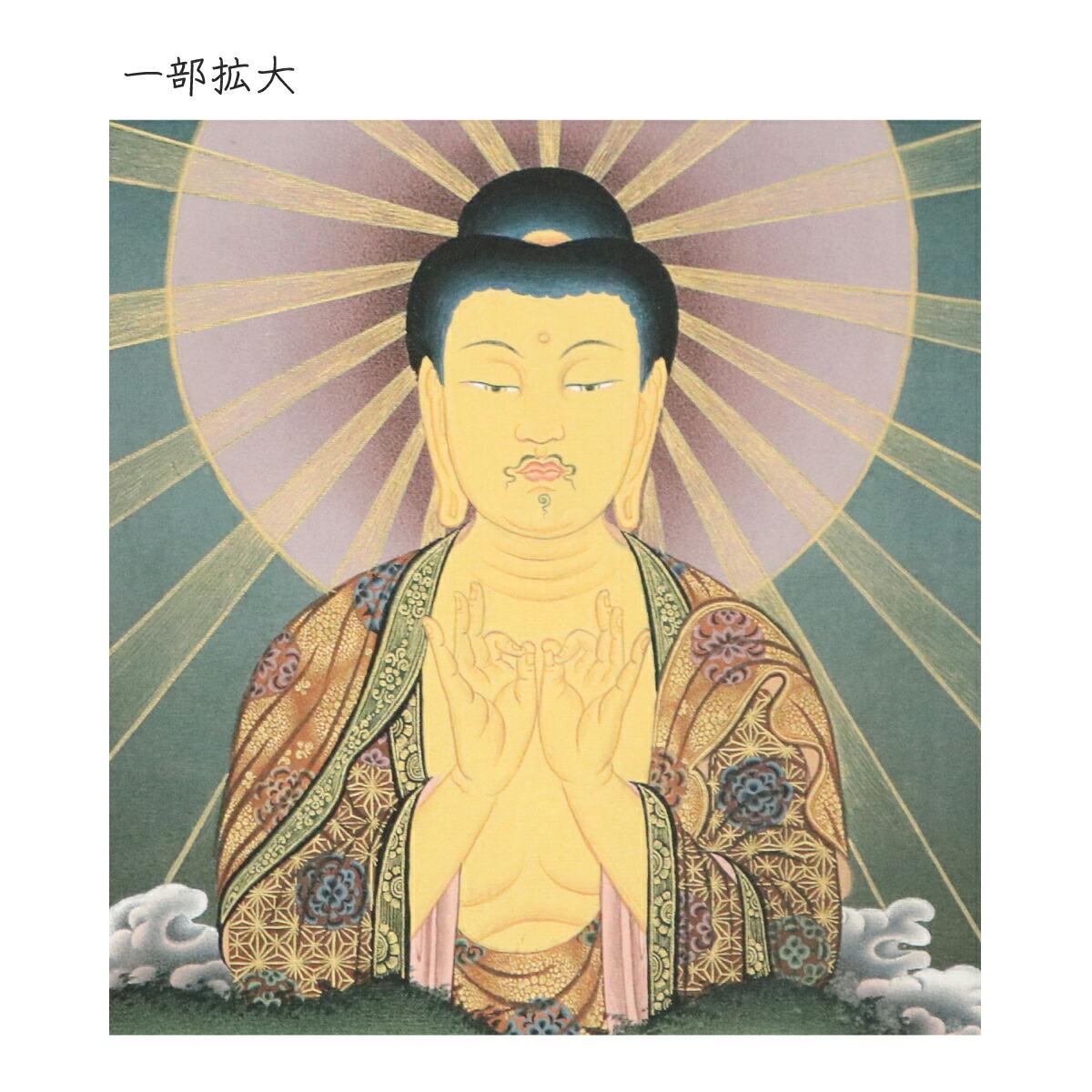 仏画色紙 山越え阿弥陀三尊