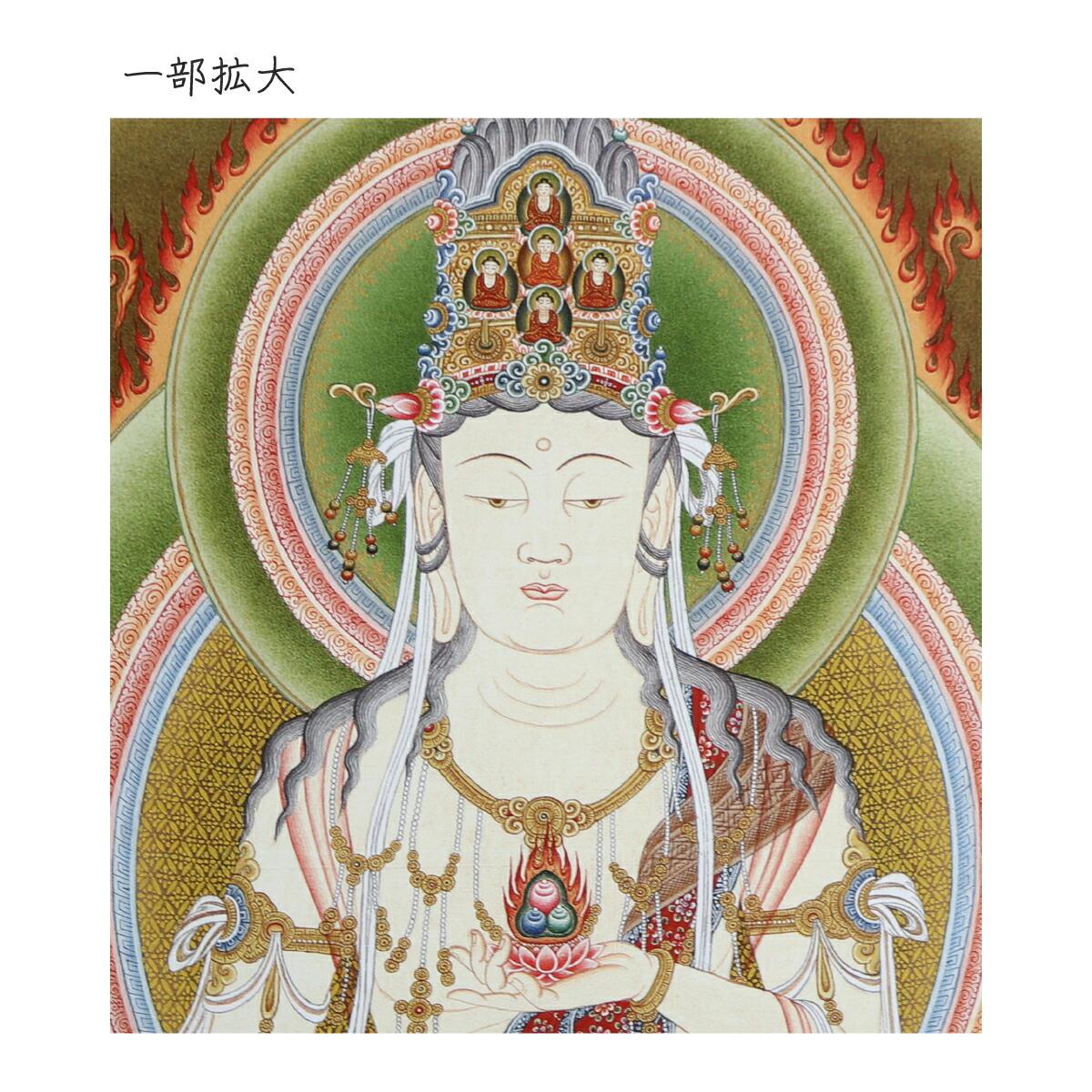 仏画色紙虚空蔵菩薩