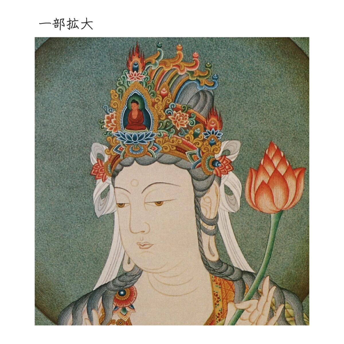 仏画色紙観音菩薩