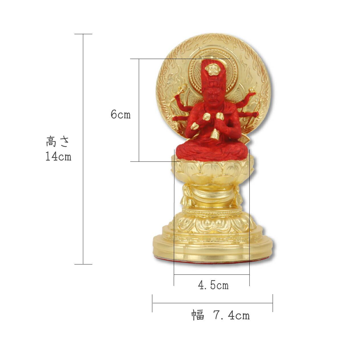 仏像 愛染明王
