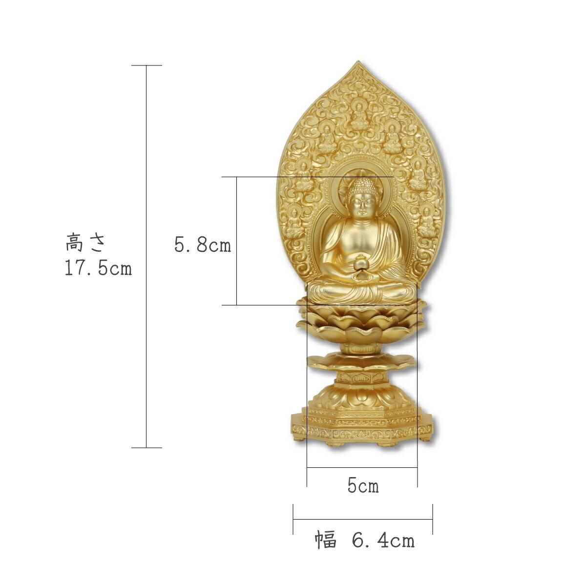 仏像 薬師如来 座像 17.5cm