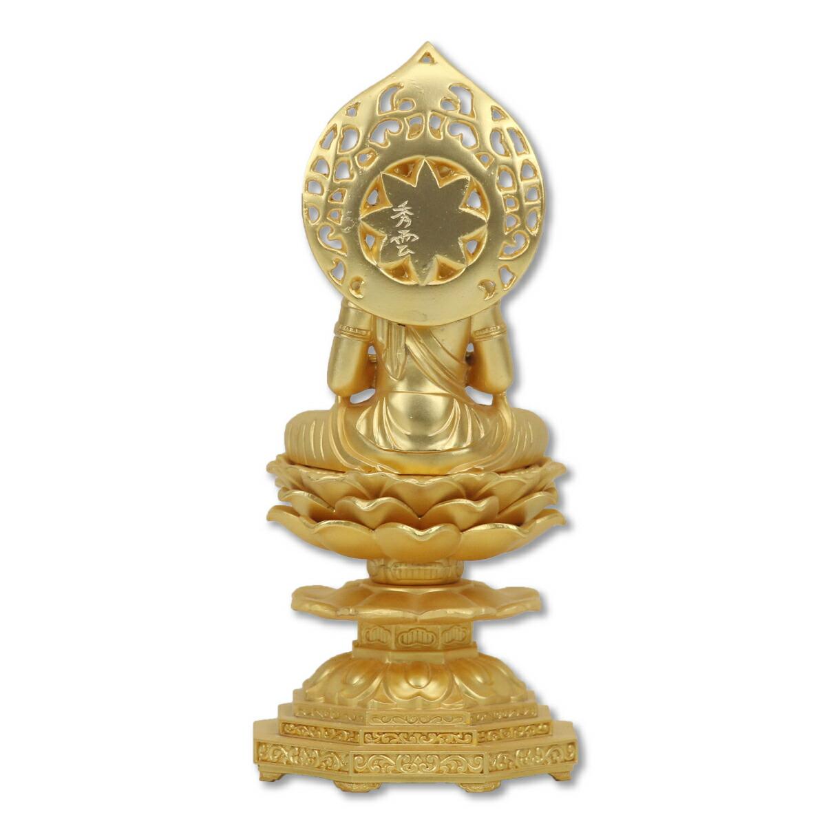 仏像 勢至菩薩15cm