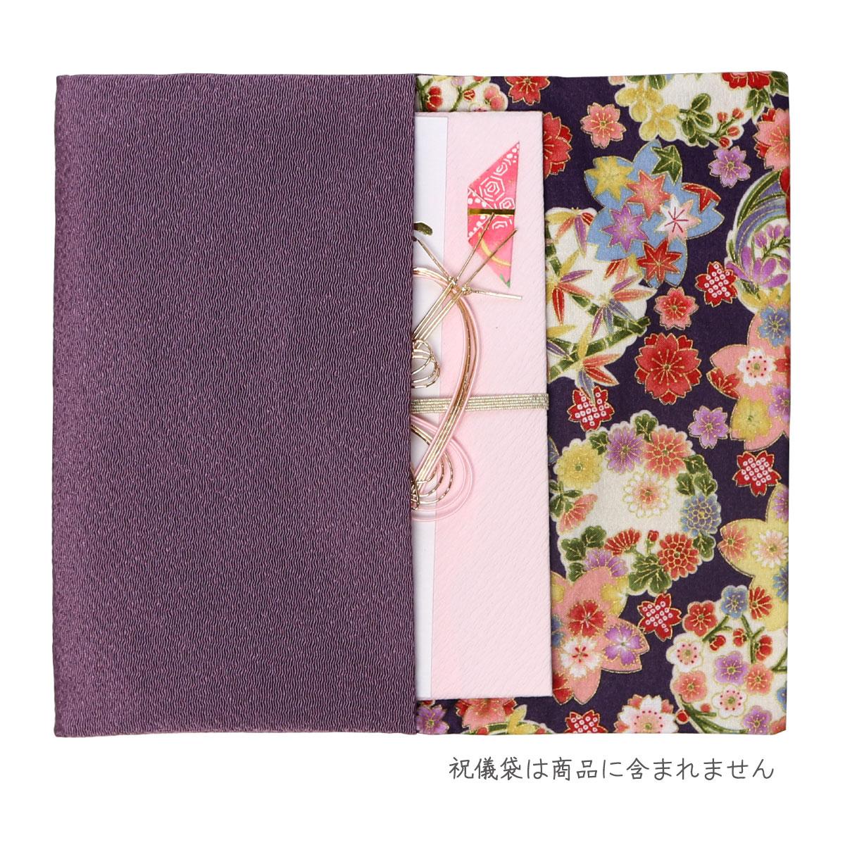 【金封ふくさ】四季彩爛漫/藤
