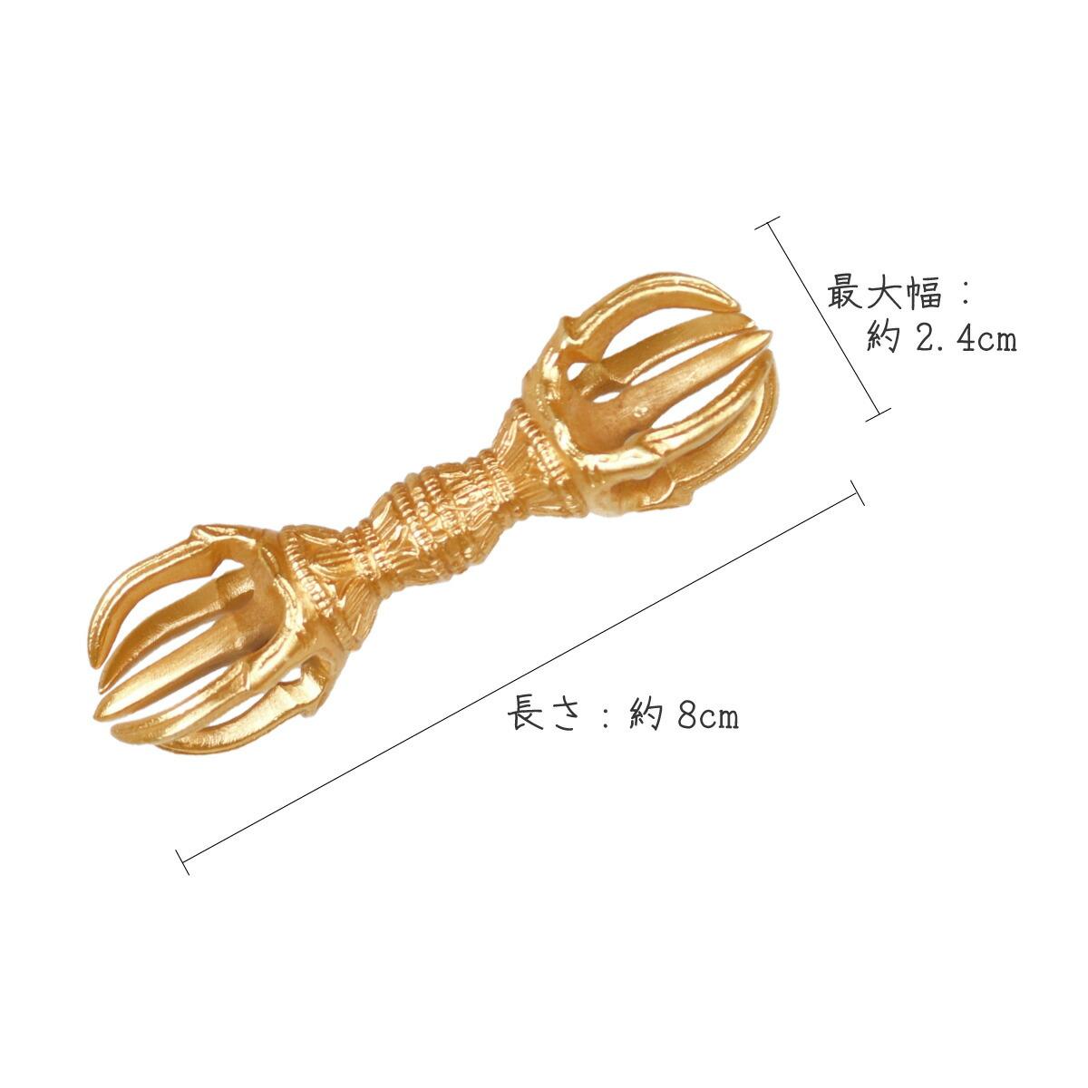 五鈷杵8cm