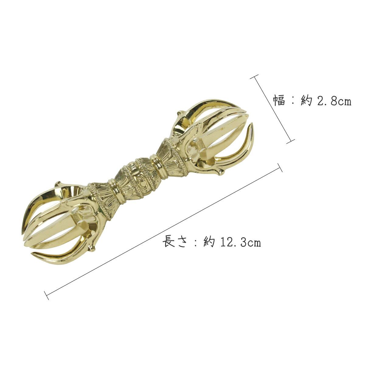 五鈷杵12.3cm