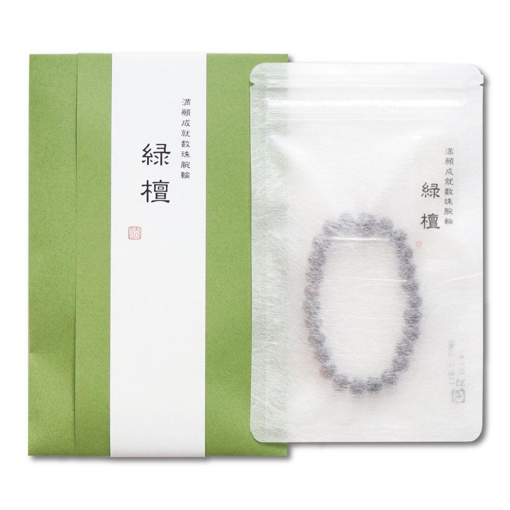 満願成就数珠腕輪緑檀