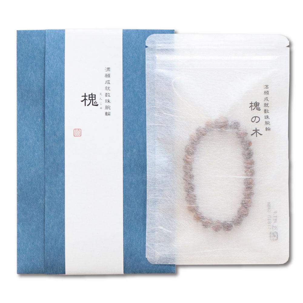 満願成就数珠腕輪槐8mm