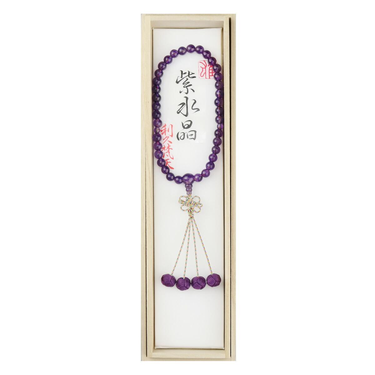 数珠 紫水晶7mm  利久梵天 華結び