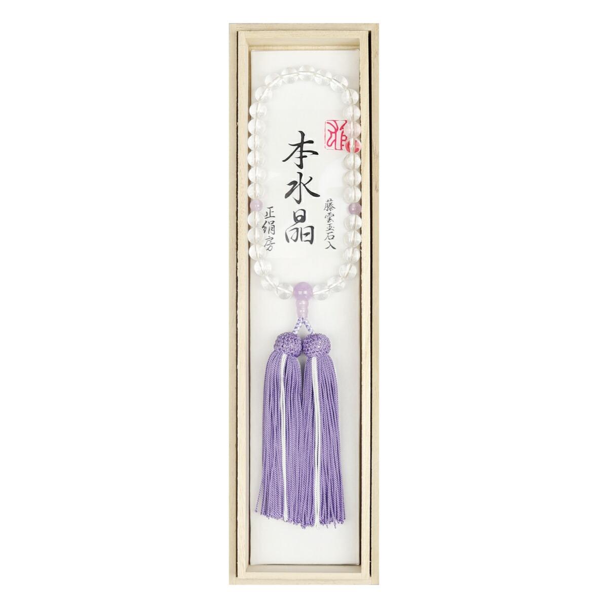 数珠(女性用略式) 本水晶8mm(丸玉/藤雲玉石仕立/藤・白ライン)