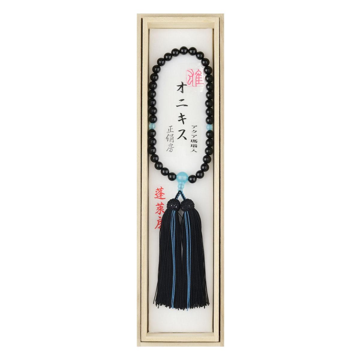 数珠 オニキス7mm(アクア瑪瑙仕立) 黒・水色ライン