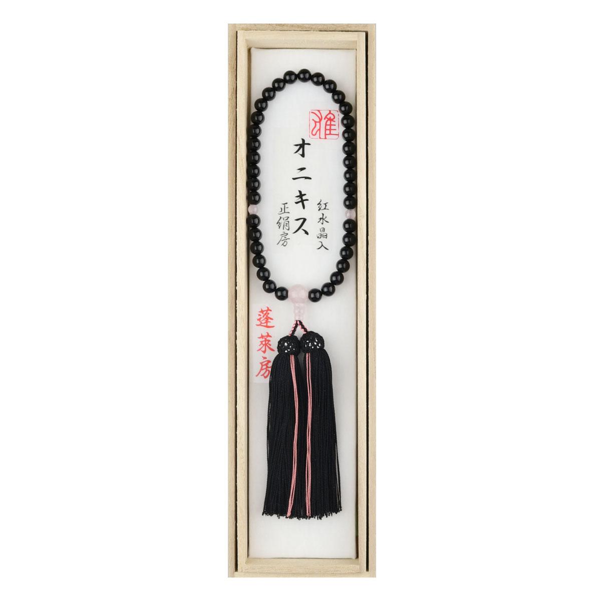数珠 オニキス7mm(紅水晶仕立) 黒・ピンクライン