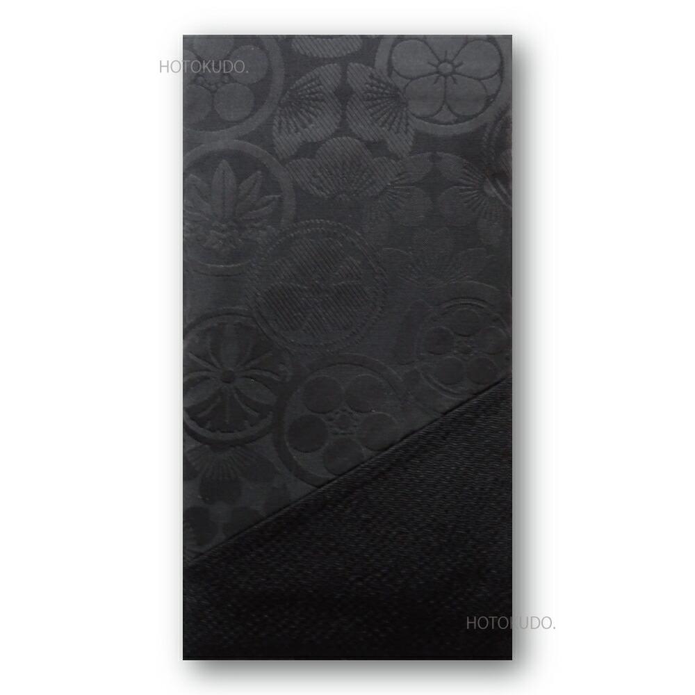 念珠入れ/数珠入れ 縦型マジックテープ付 花紋(黒)