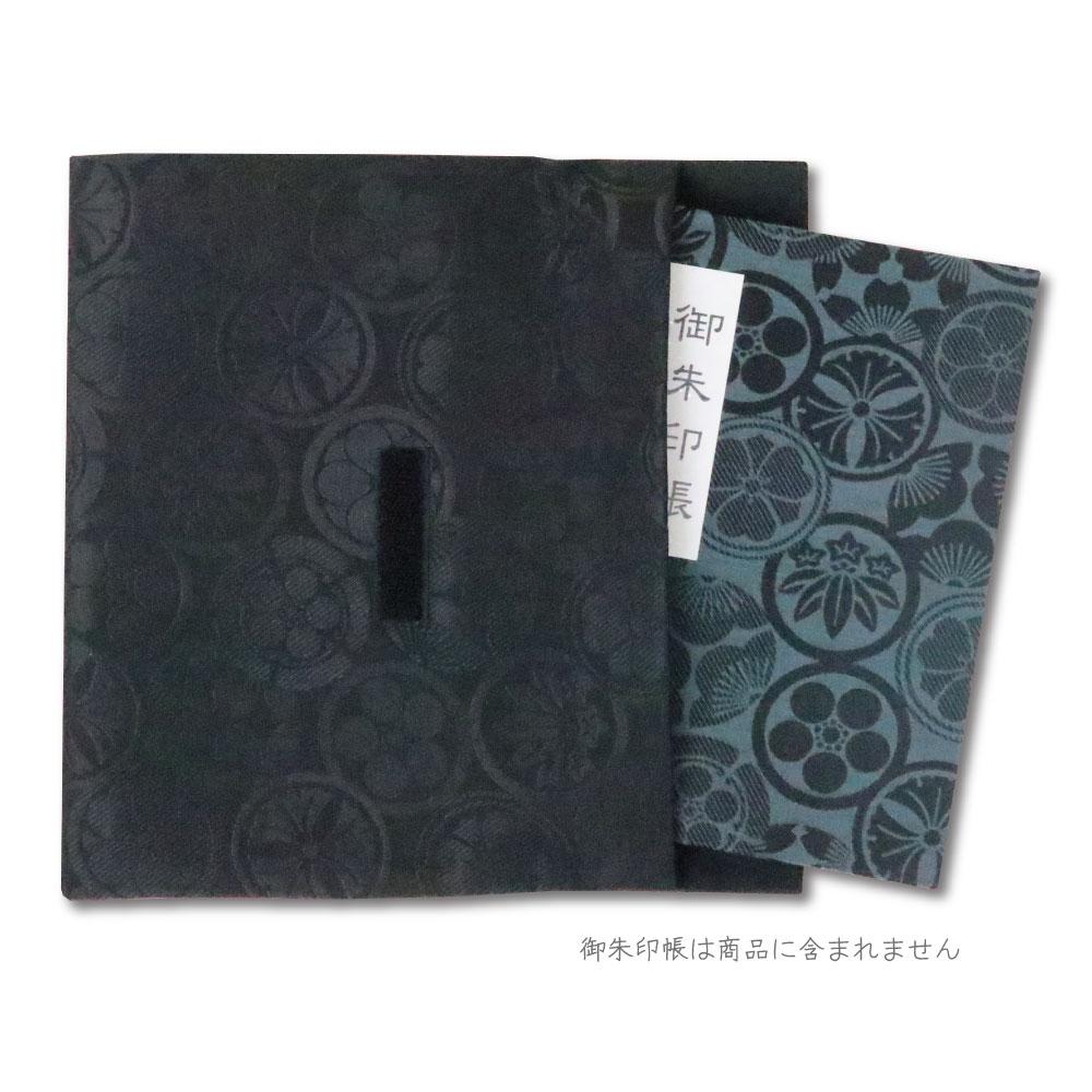 御朱印帳入れ花紋(黒)