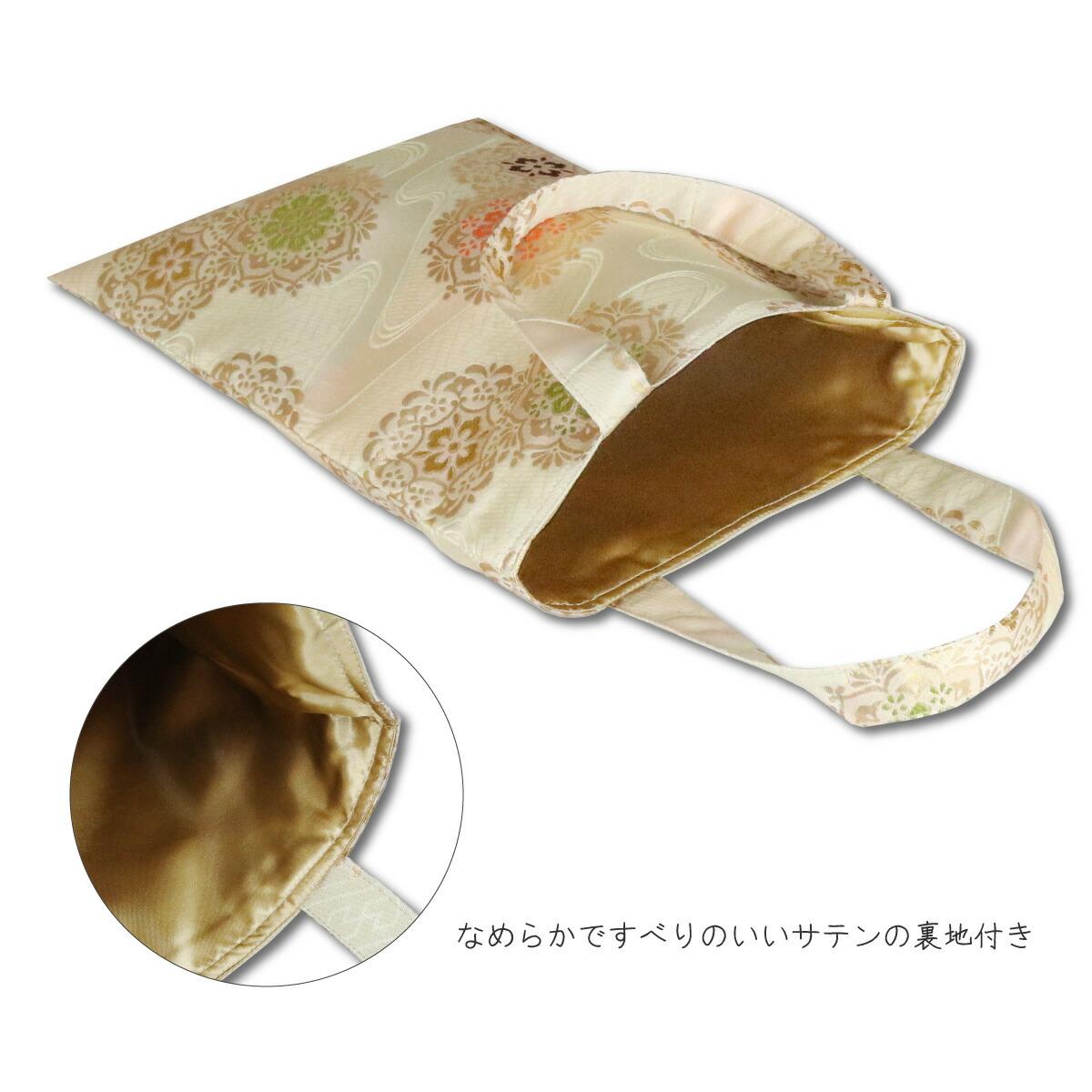 手提げバッグ 流水華紋 白茶