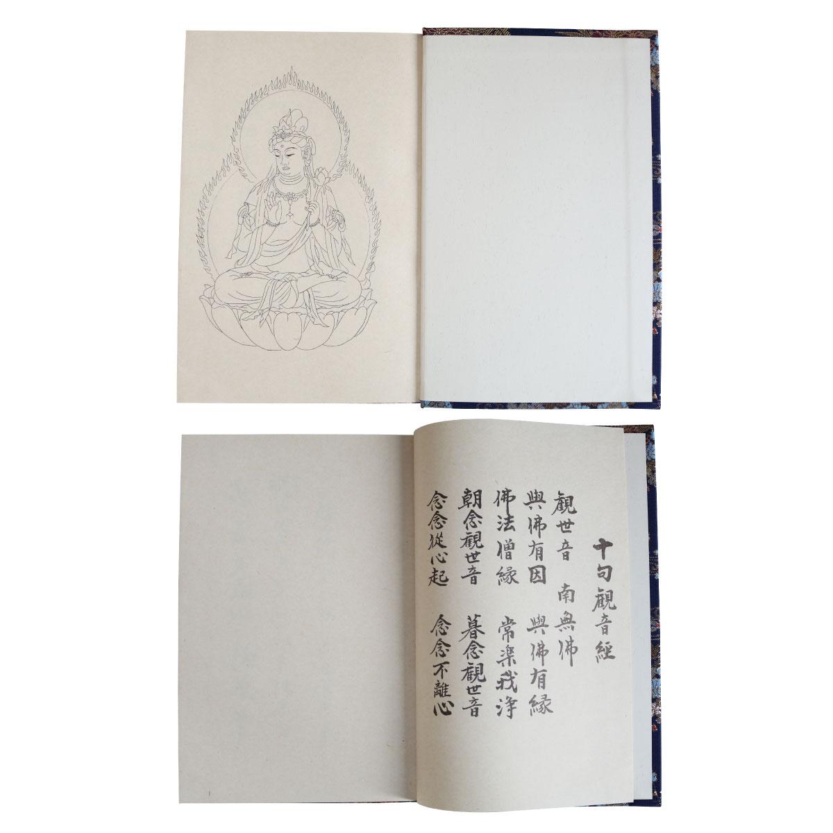 秩父三十四ヶ所霊場納経帳菊柄(橙)