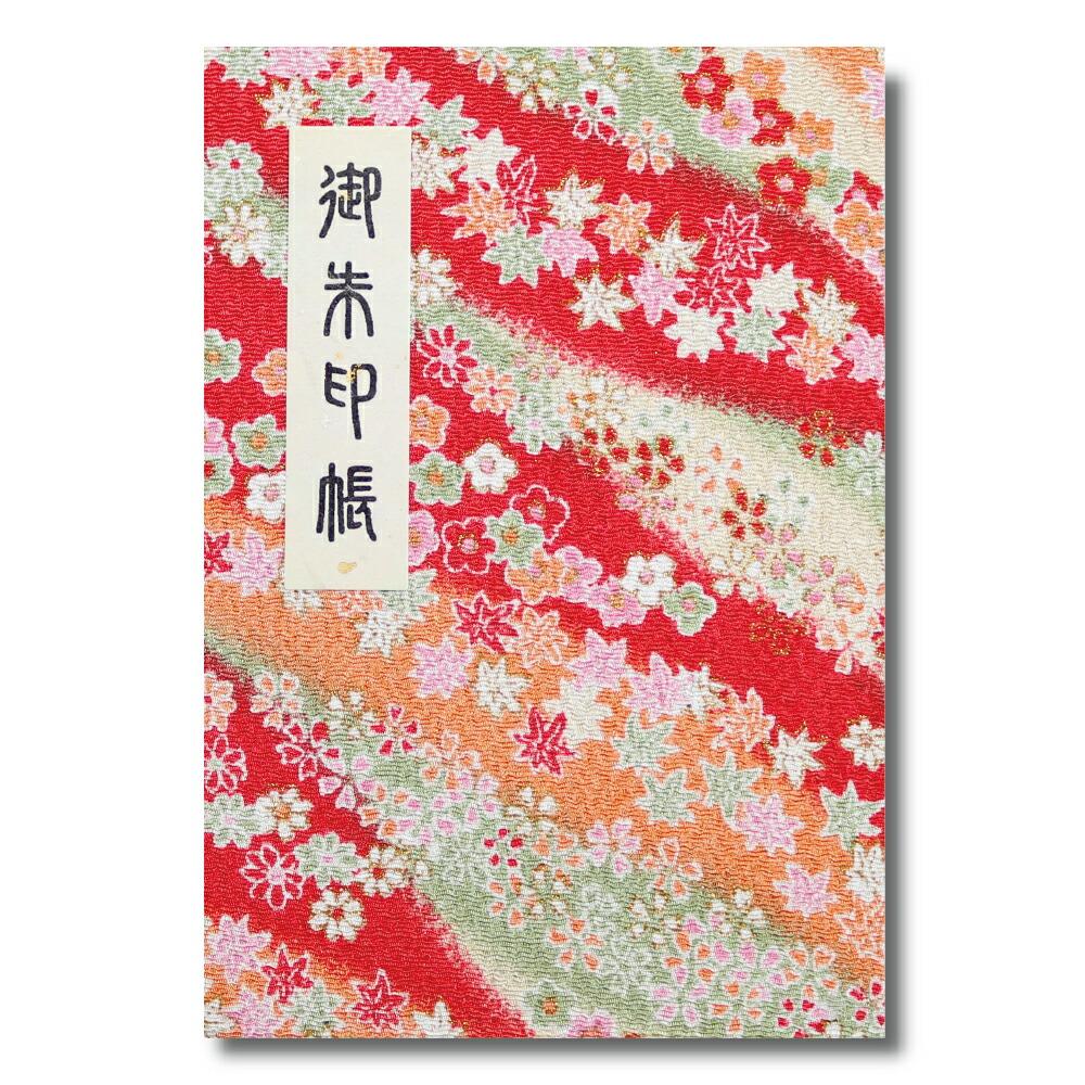 御朱印帳蛇腹式40ページちりめん(赤色)