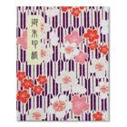 桜矢絣 紫