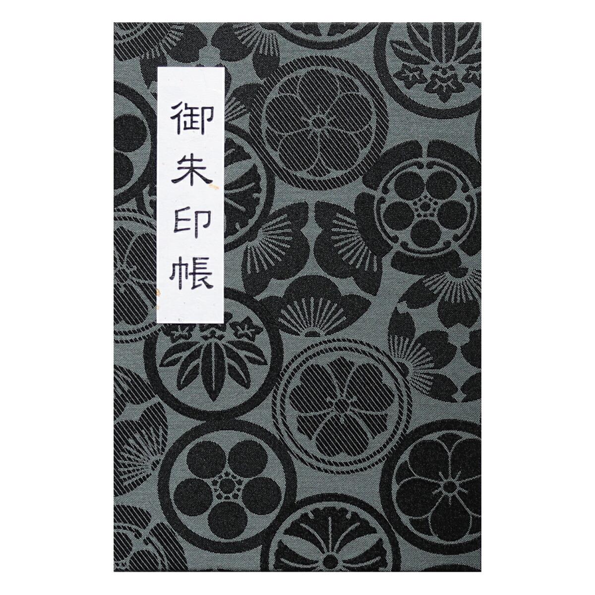御朱印帳蛇腹式46ページ大判サイズ<花紋>藍