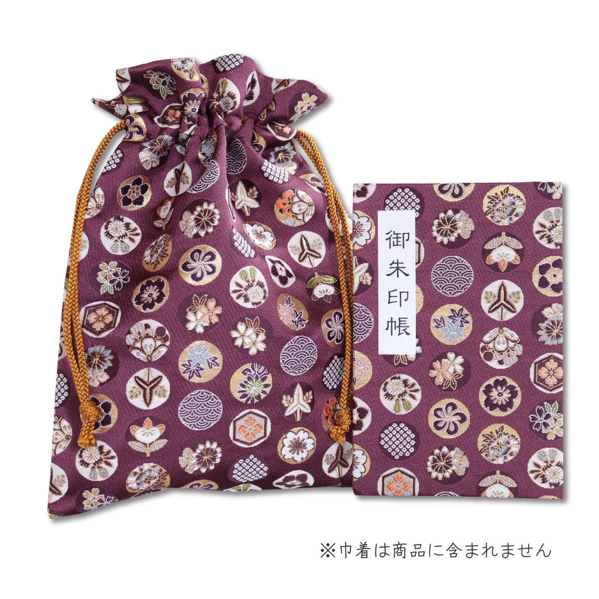 御朱印帳蛇腹式46ページ大判サイズ丸華紋 紫