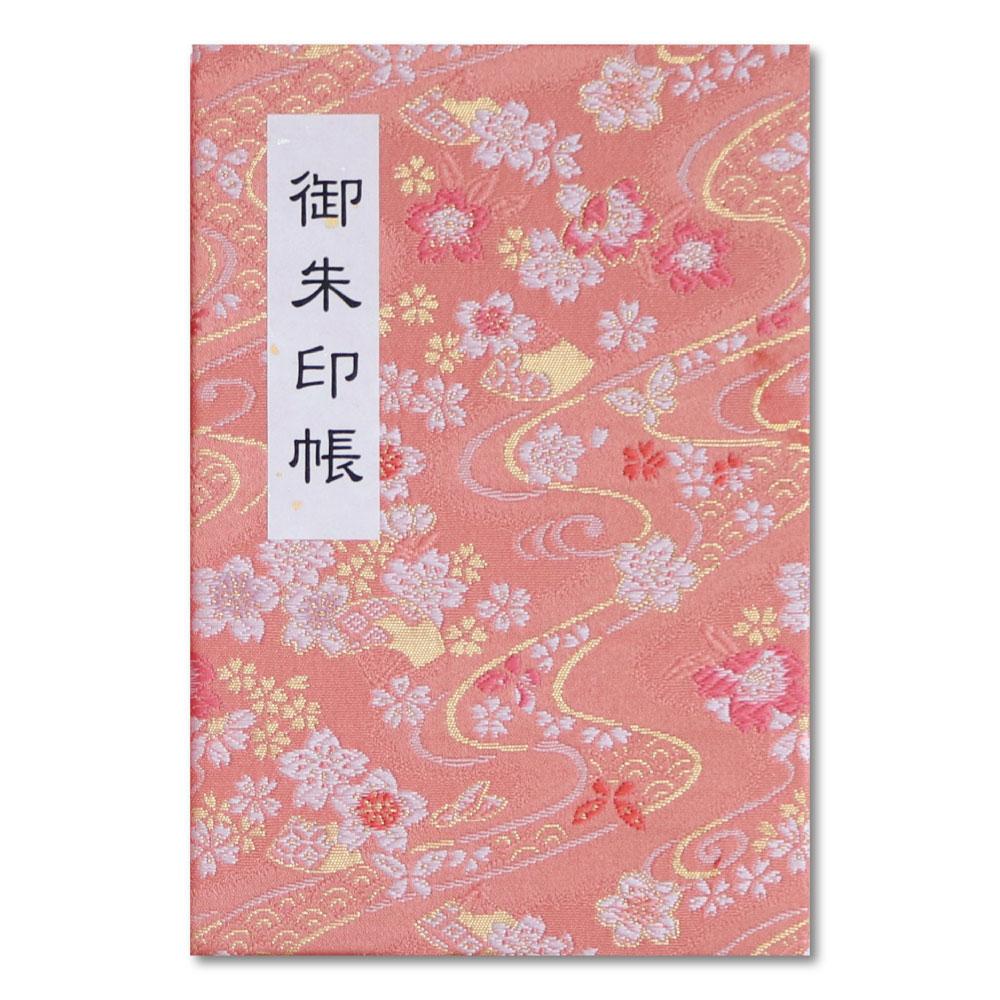 御朱印帳蛇腹式46ページ大判サイズ流水小花 ピンク