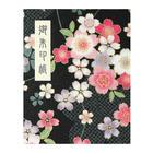 結び桜/黒