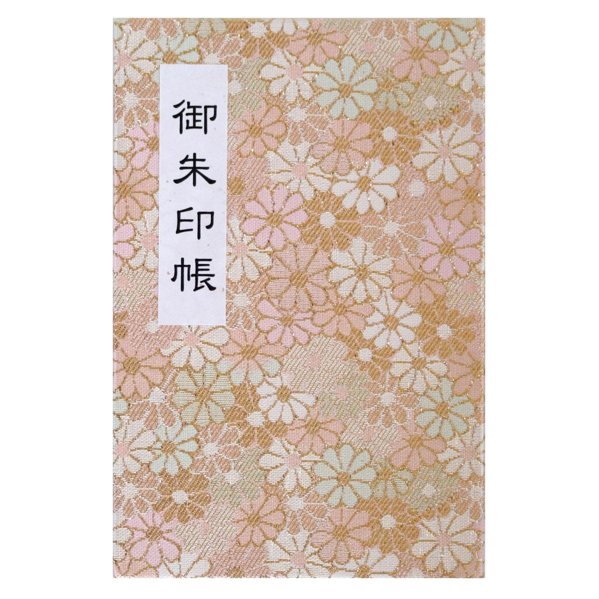 御朱印帳蛇腹式46ページ大判サイズ菊模様