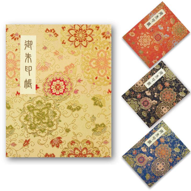 御朱印帳 ブック式 60ページ 高級金襴 華紋唐草