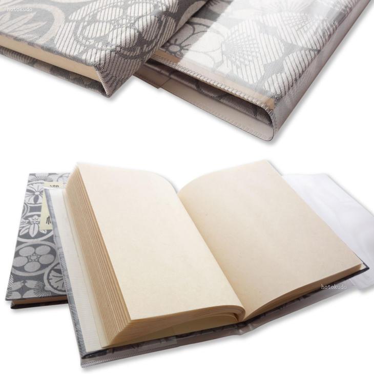 御朱印帳60ページ 御朱印帳60ページ 御朱印帳60ページ