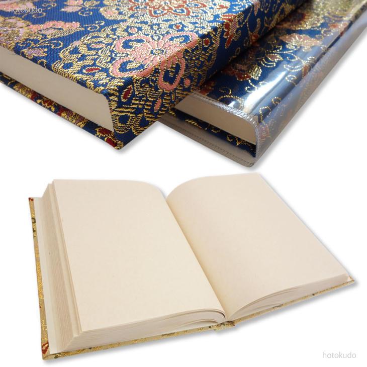 御朱印帳120ページ紺色 御朱印帳120ページ紺色 御朱印帳120ページ紺色