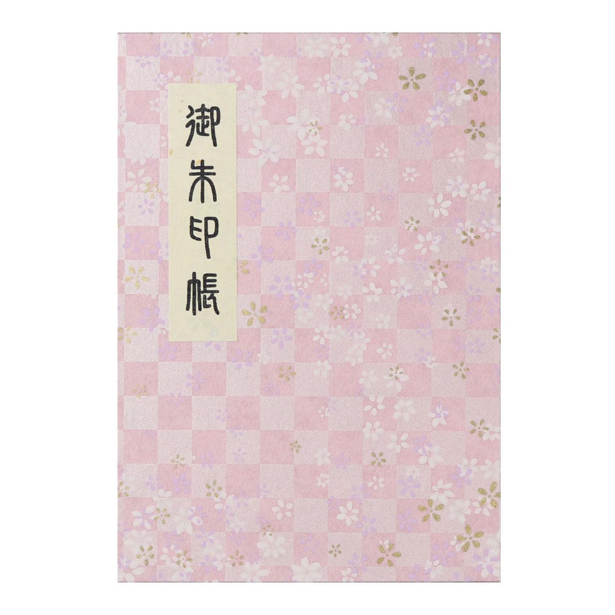 御朱印帳 蛇腹式40ページ