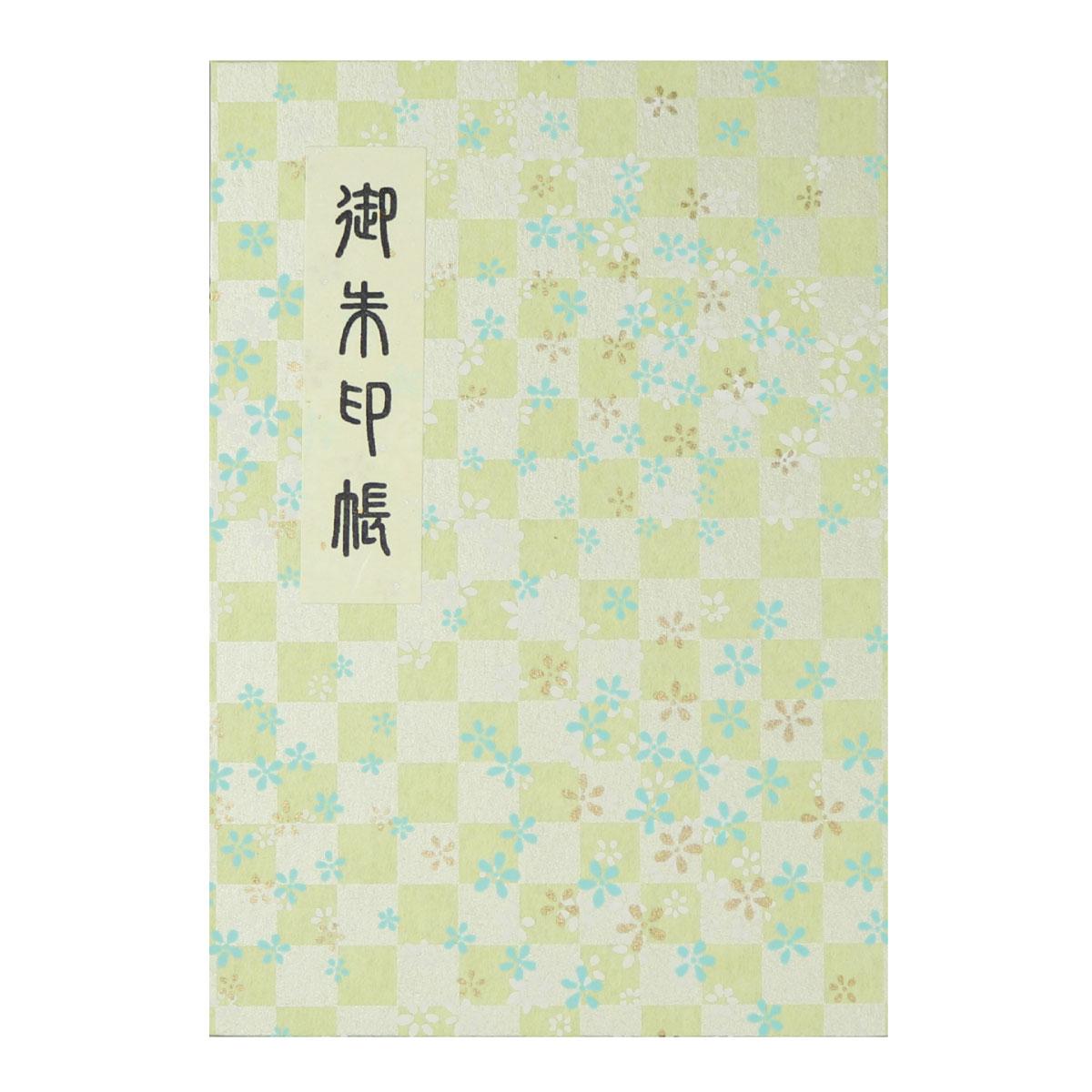 御朱印帳蛇腹式40ページ金彩和紙<市松小花>若草色