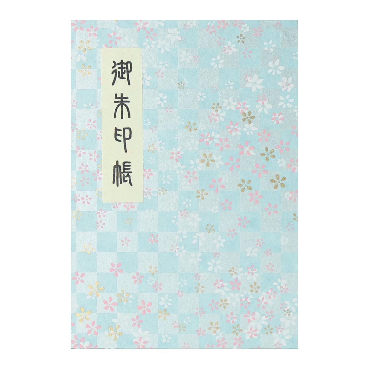 御朱印帳蛇腹式40ページ金彩和紙<市松小花>水色