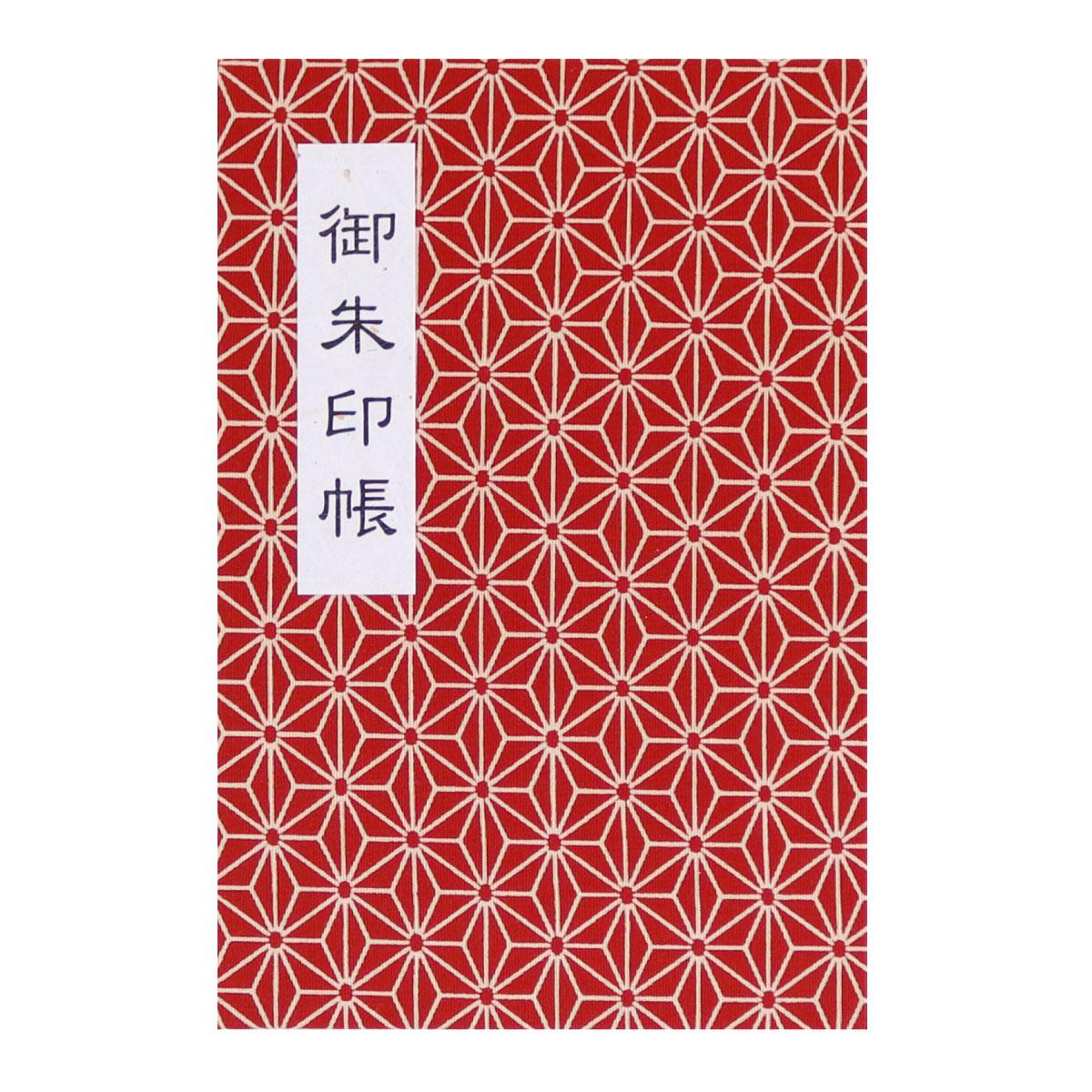 御朱印帳蛇腹式46ページ大判サイズ<麻の葉>赤色 御朱印帳蛇腹式46ページ大判サイズ<麻の葉>赤色