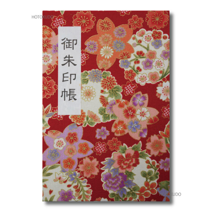 御朱印帳蛇腹式46ページ大判サイズ<四季彩爛漫>赤色