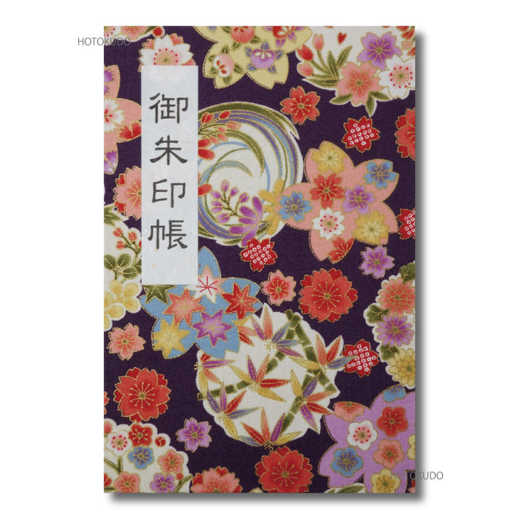 御朱印帳蛇腹式46ページ大判サイズ<四季彩爛漫>藤色