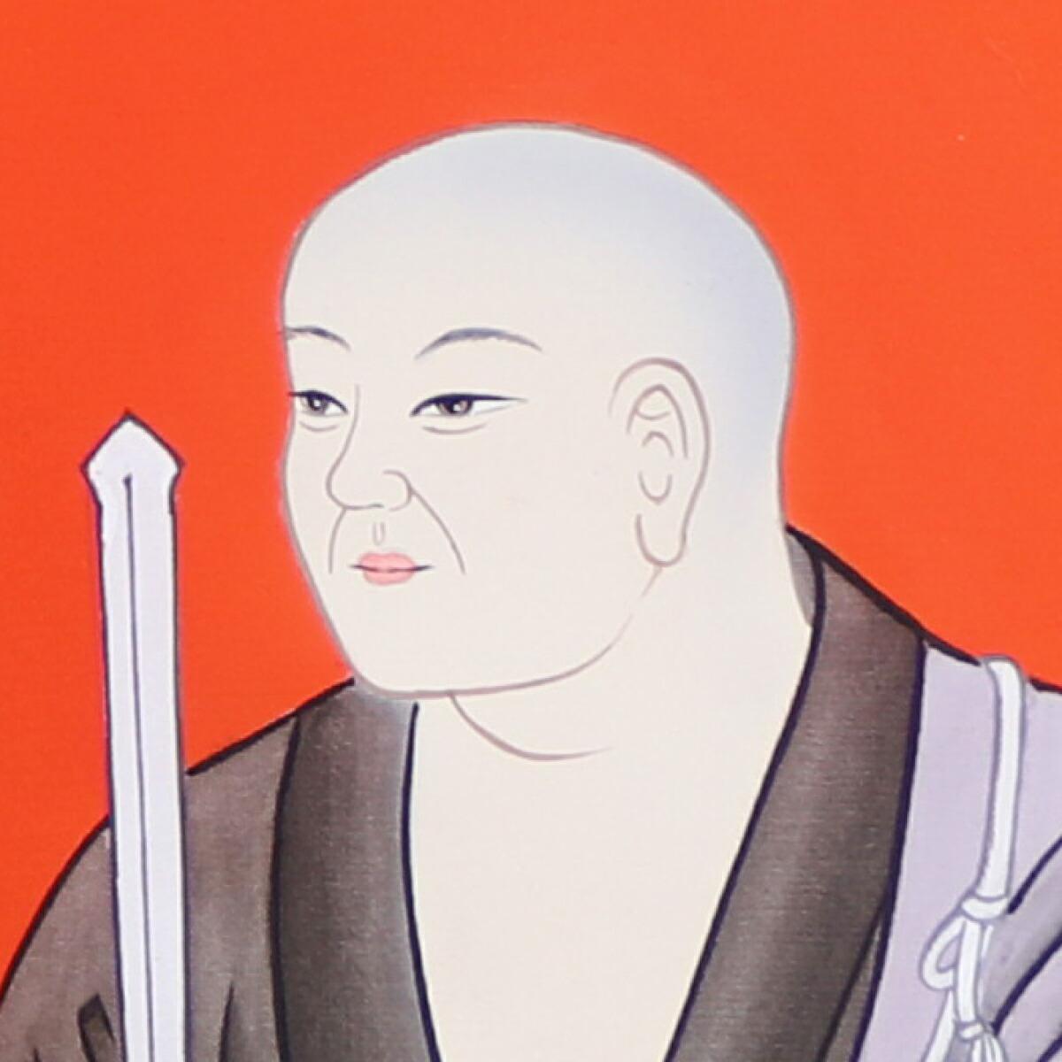 【四国八十八ヶ所霊場納経軸】秘剣大師(弘法大師)