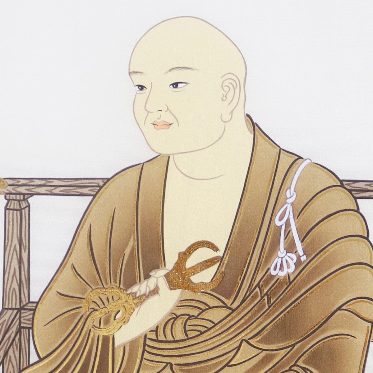 【逆打 四国八十八ヶ所霊場用】 龍鳳大師(欄間額用)