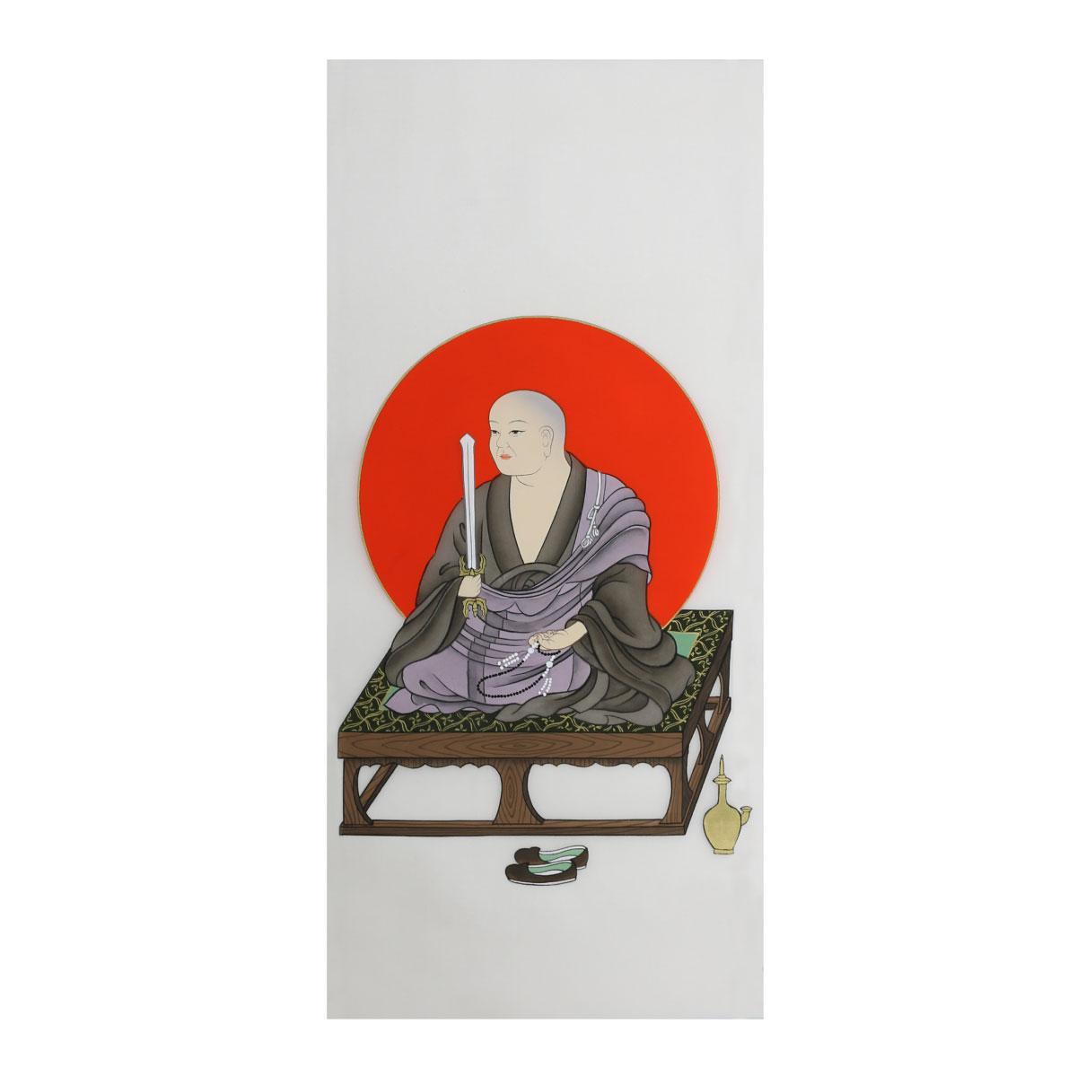 【四国別格二十ヶ寺霊場納経軸】秘剣大師