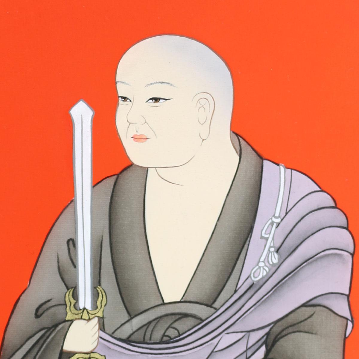 【四国別格二十ヶ寺霊場納経軸】秘剣大師(弘法大師)