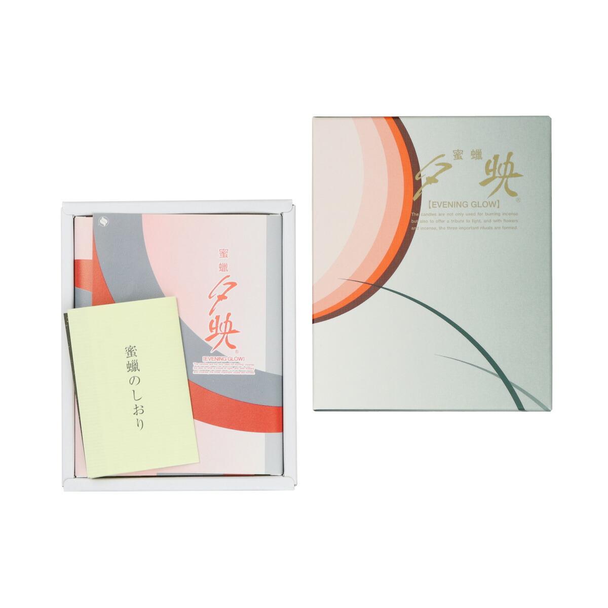 蜜蝋夕映(先祖14本入大)