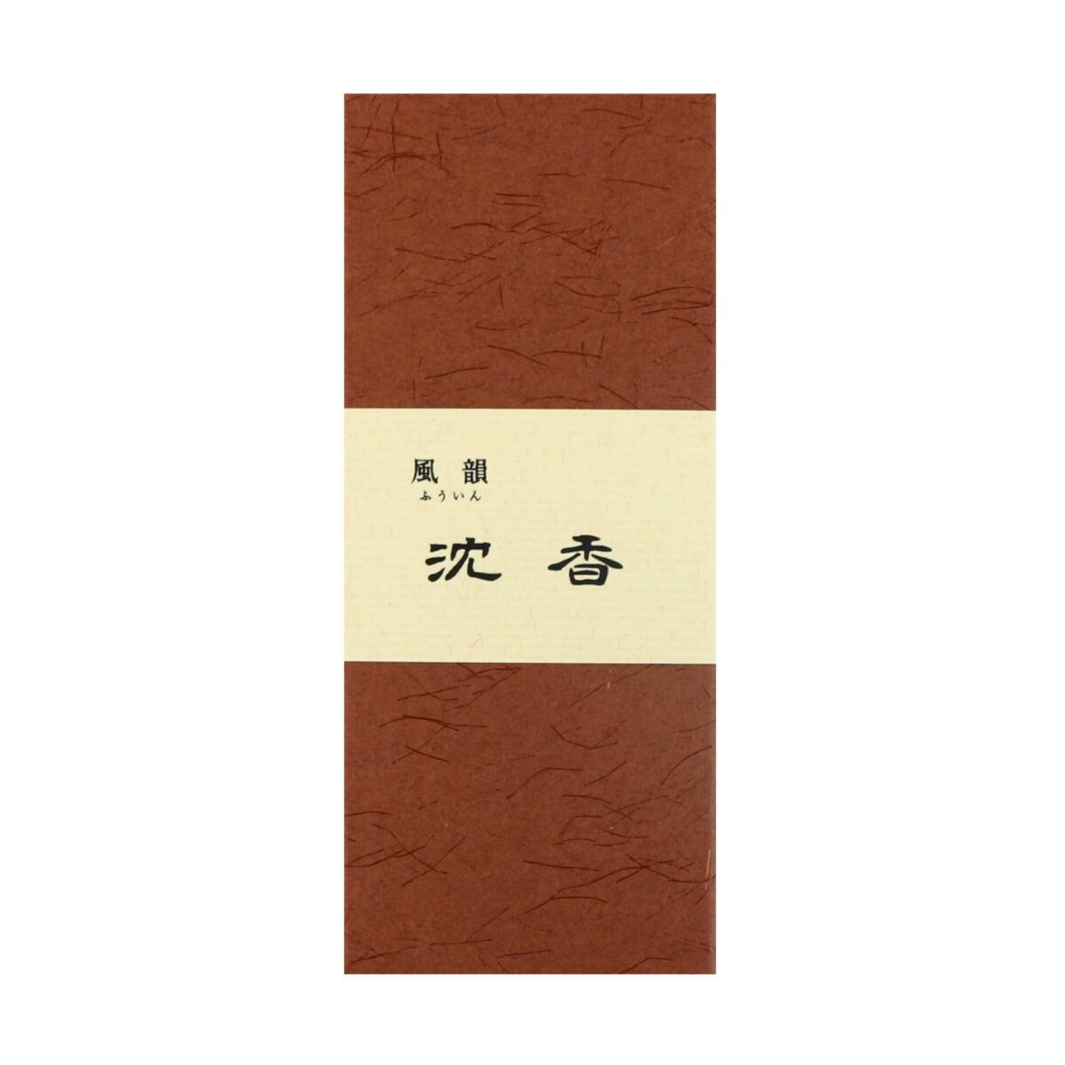【線香】風韻沈香45g