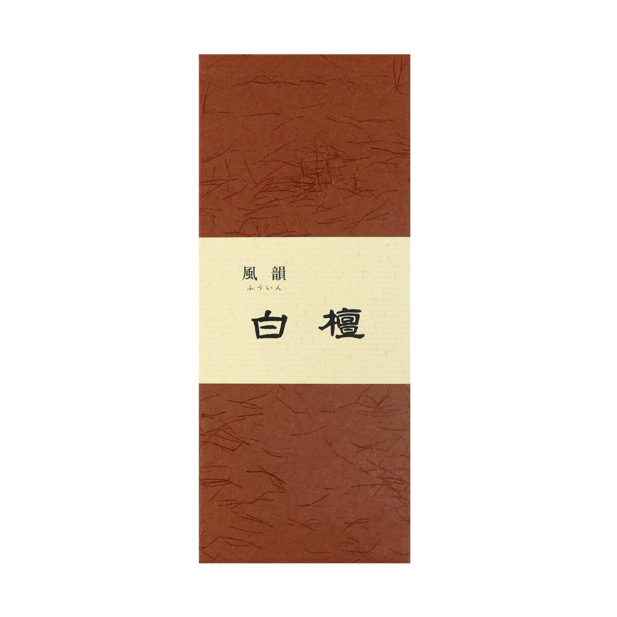 【線香】風韻白檀45g