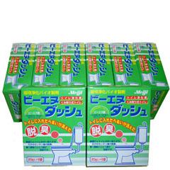 おすすめセット商品|ビーエヌダッシュ 8箱セット