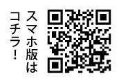 スマホ版QRコード
